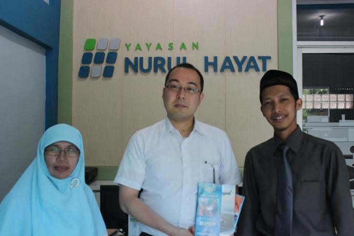 Kunjungan Dosen Ekonomi Syariah Kyoto University