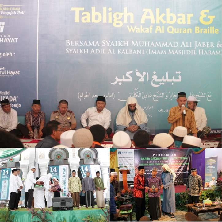 Sejuta Al Quran untuk Mereka