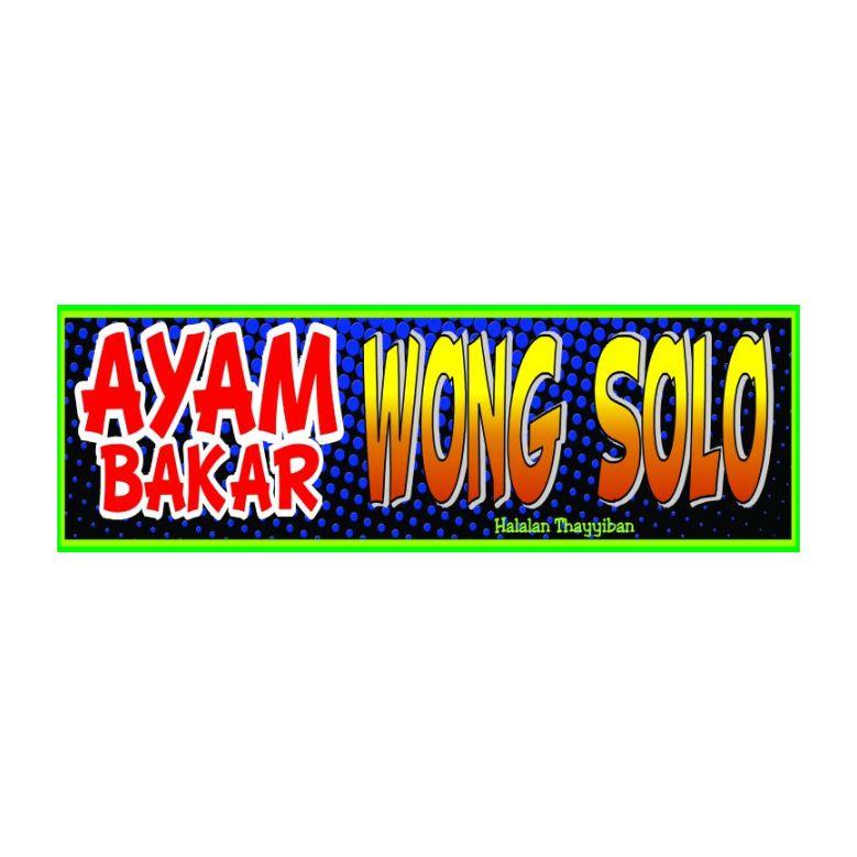 ayam bakar wong solo kecil
